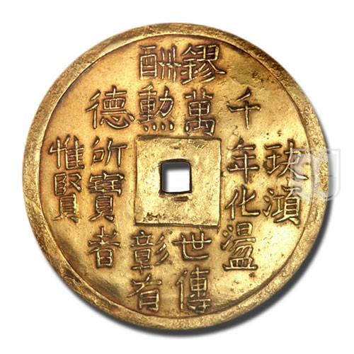 5 Tien   KM 341   R