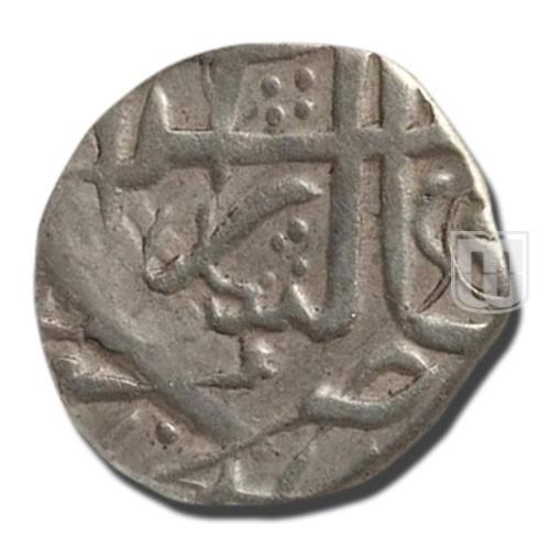 1/8 Rupee | KM 418 | R