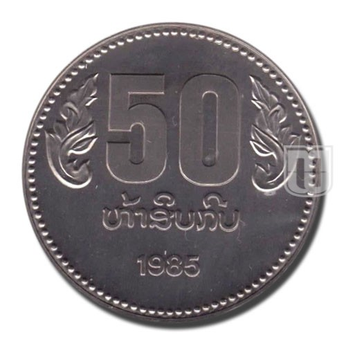 50 Kip   KM 41   R