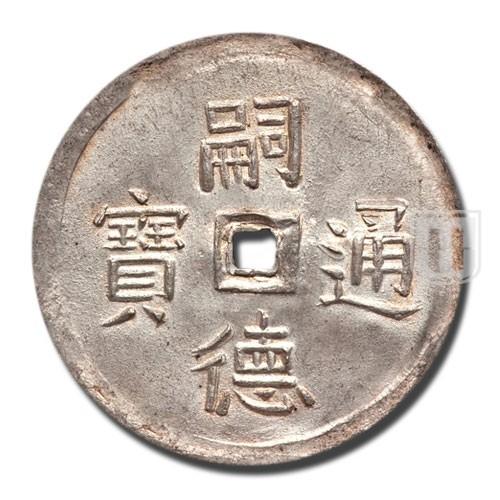 2 Tien   KM 426   O