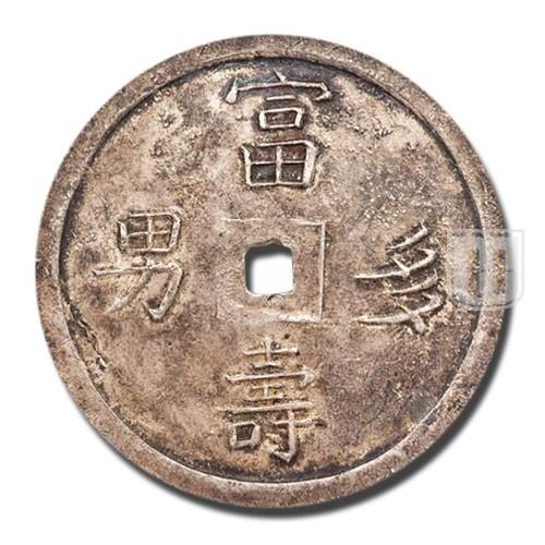 5 Tien | KM 463 | R