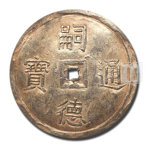 5 Tien | KM 457.1 | O