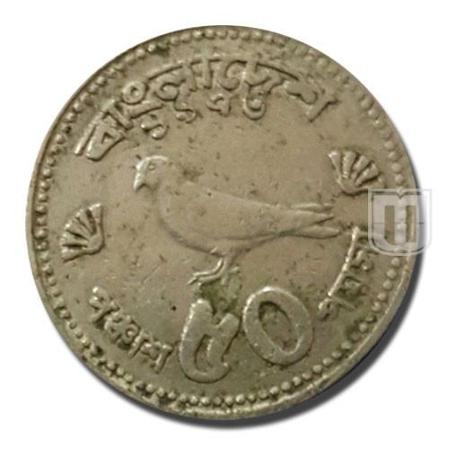 50 Poisha | KM 4 | R
