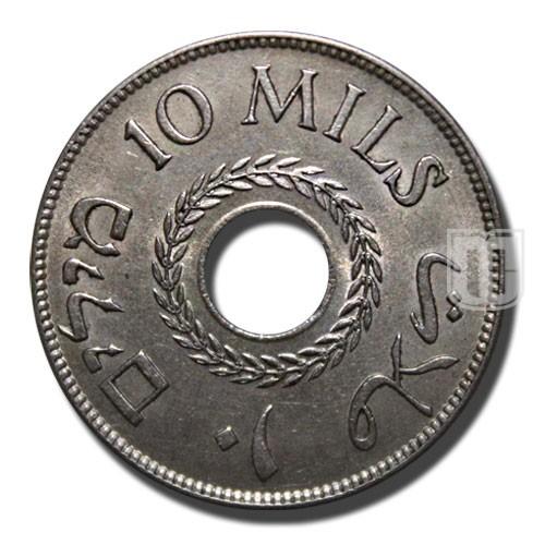 10 Mils | KM 4 | R