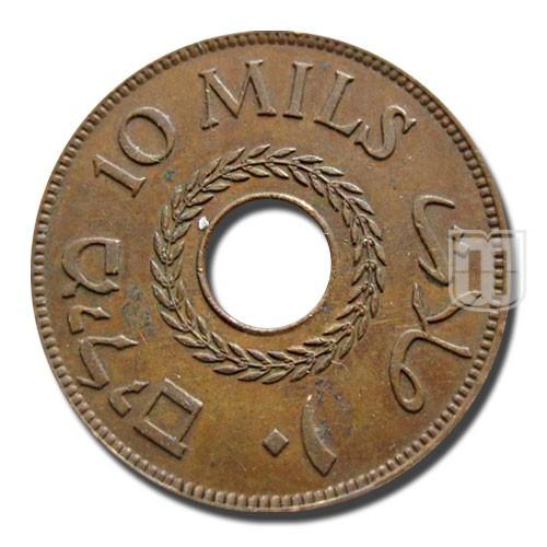 10 Mils | KM 4a | R