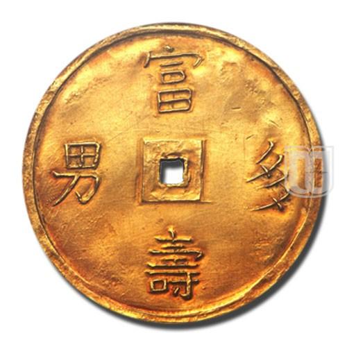 5 Tien   KM 538   R