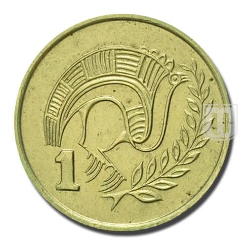 Cent | KM 53.2 | R
