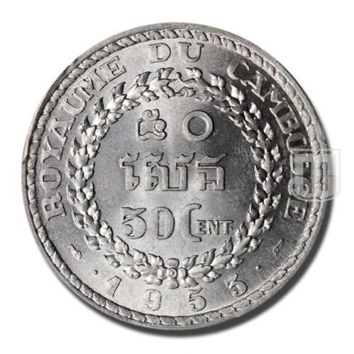 50 Centimes   KM 53   R