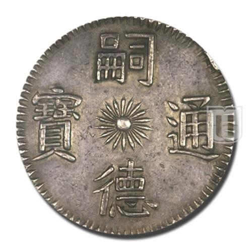 7 Tien 2 Phan (Dollar) | KM 580 | O