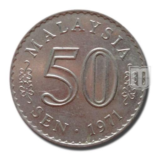 50 Sen | KM 5.2 | O