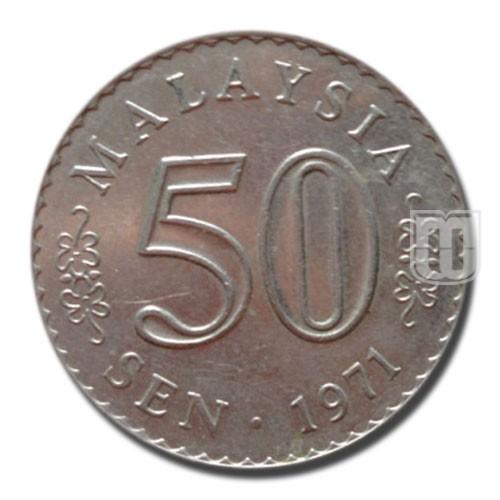 50 Sen | KM 5.3 | O