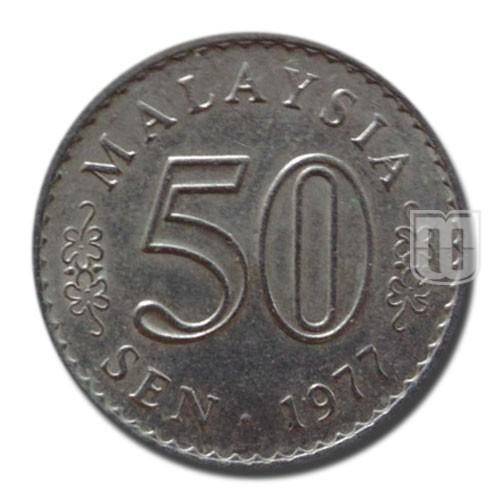 50 Sen   KM 5.3   O