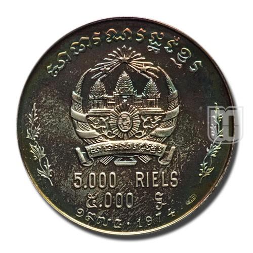 5000 Riels | KM 61 | R