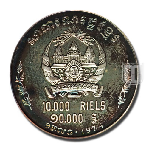 10000 Riels | KM 62 | R