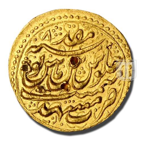 Ashrafi | KM 639 | O