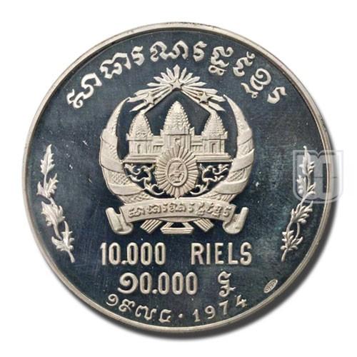 10000 Riels | KM 63 | R