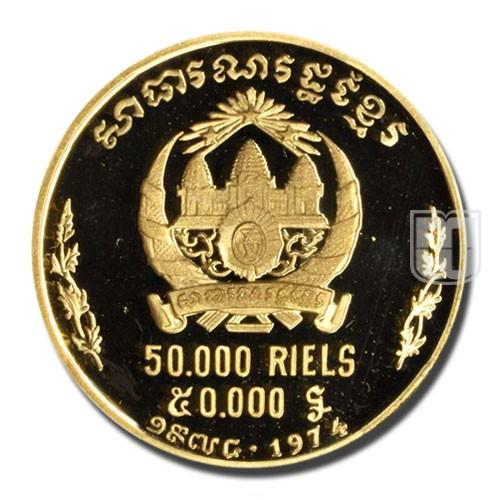 50000 Riels | KM 64 | R