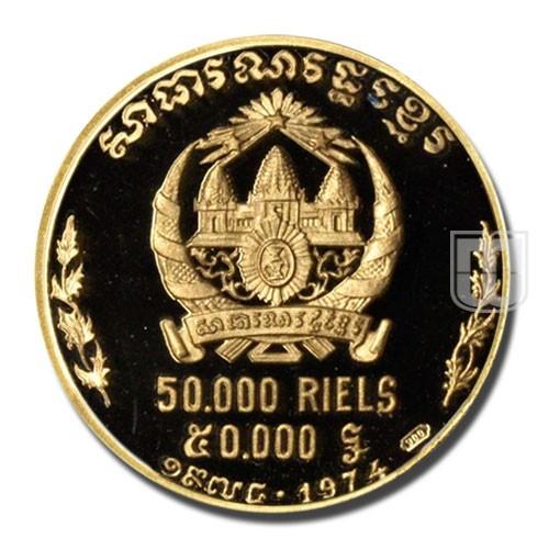 50000 Riels | KM 65 | R