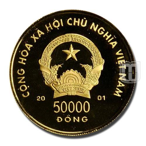50000 Dong | KM 66 | O