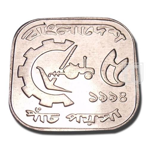 5 Poisha | KM 6 | R