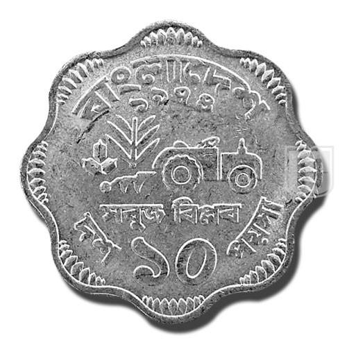 10 Poisha | KM 7 | R