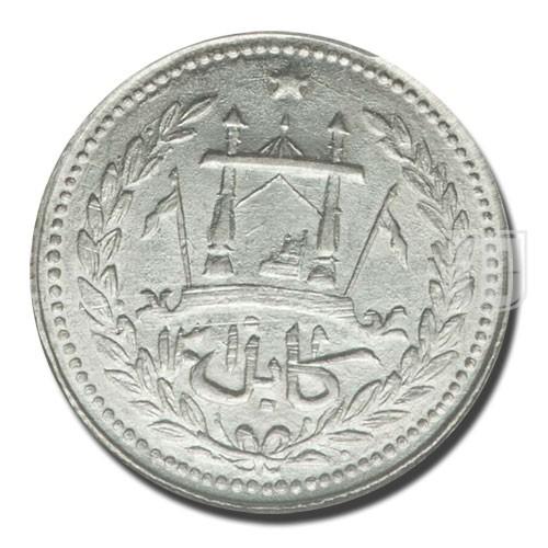 Rupee | KM 806 | R