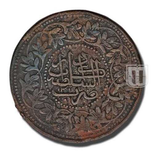 100 Dinars (10 Paise) | KM 809 | O