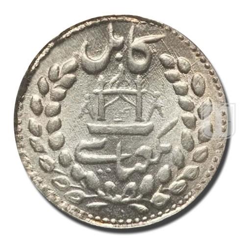 Half Rupee (Qiran) | KM 812 | R