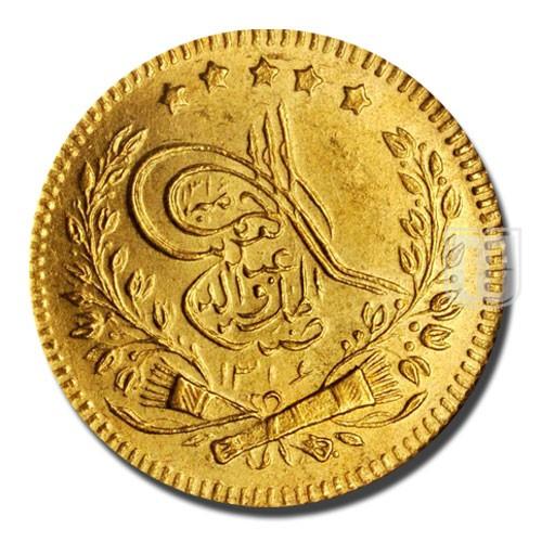Tilla (10 Rupees)   KM 822   O