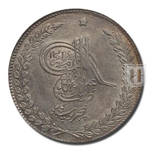 5 Rupees | KM 826 | O