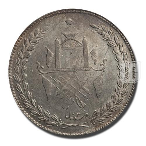 5 Rupees | KM 826 | R