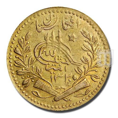 Tilla (10 Rupees) | KM 836.2 | O