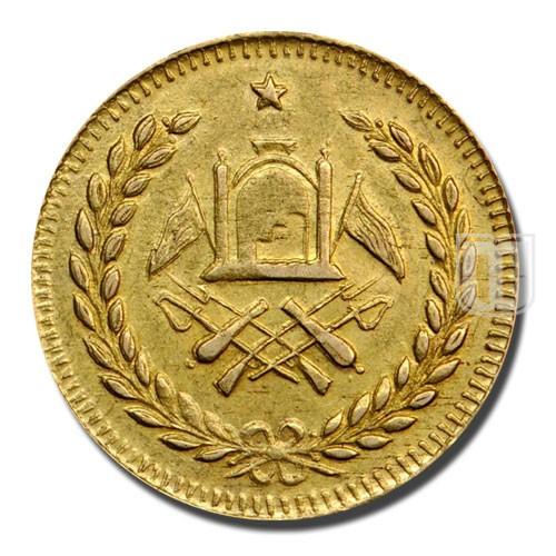 Tilla (10 Rupees) | KM 836.2 | R