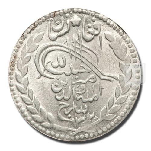Rupee | KM 840.1 | O
