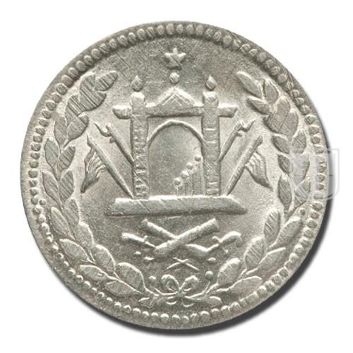 Rupee | KM 840.1 | R
