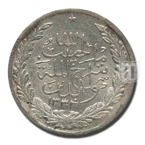 Half Rupee (Qiran) | KM 852 | O