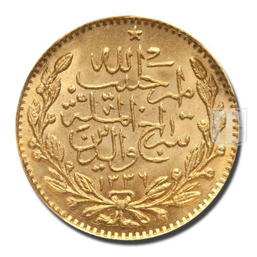 Tilla (10 Rupees) | KM 856 | O
