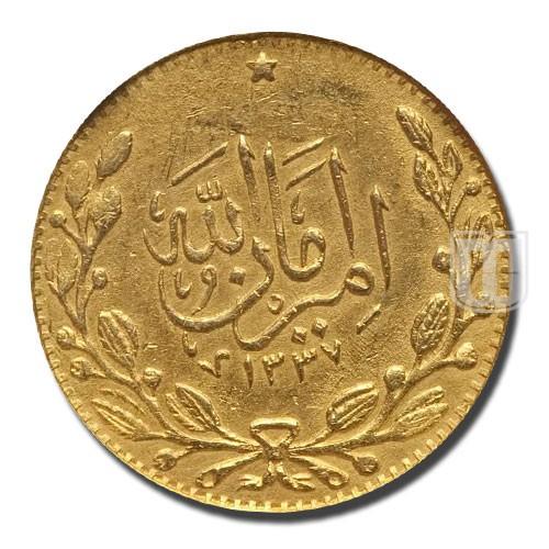 Tilla (10 Rupees) | KM 868.1 | O