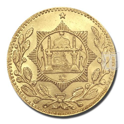 Tilla (10 Rupees)   KM 868.2   R