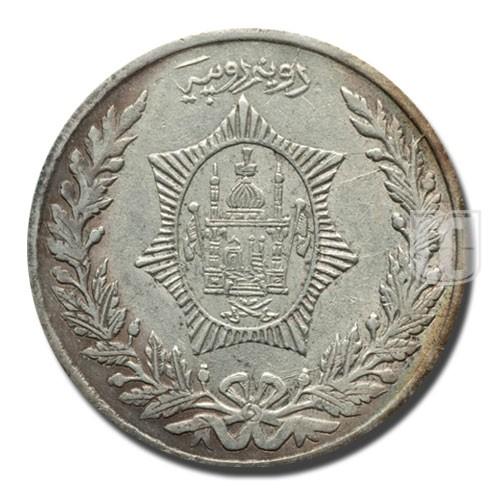 2-1/2 Rupees | KM 878 | R
