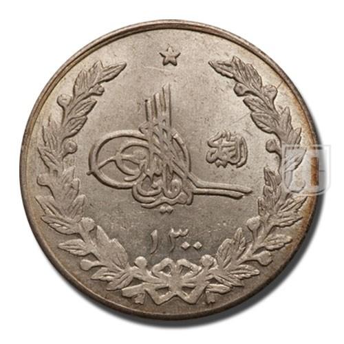2-1/2 Rupees | KM 878 | O