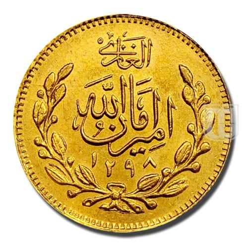 2 Tillas (20 Rupees)   KM 879   O
