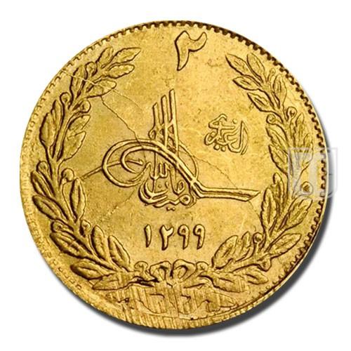 2 Amani (20 Rupees) | KM 888 | O