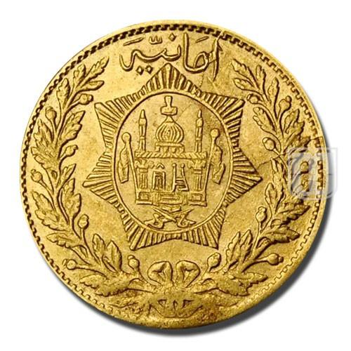2 Amani (20 Rupees) | KM 888 | R