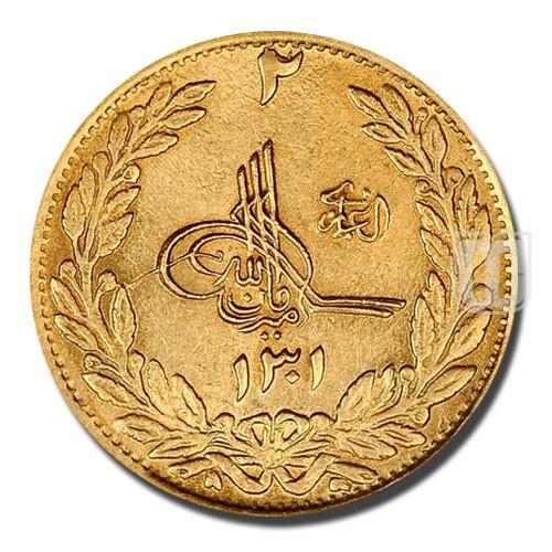 2 Amani (20 Rupees)   KM 888   O