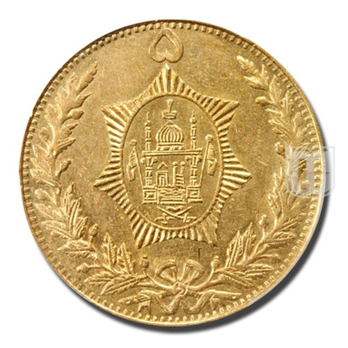 5 Amani (50 Rupees) | KM 890 | R