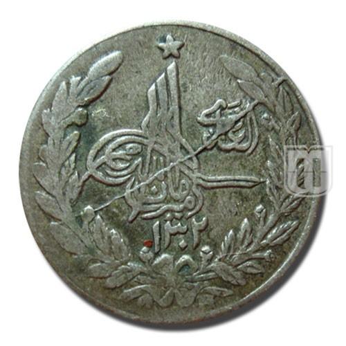 Half Rupee (Qiran)   KM 894   R