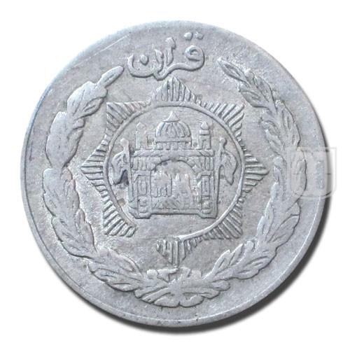 Half Rupee (Qiran) | KM 896 | R