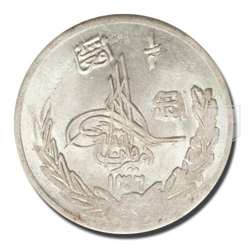 Half Afghani (50 Pul) | KM 909 | O