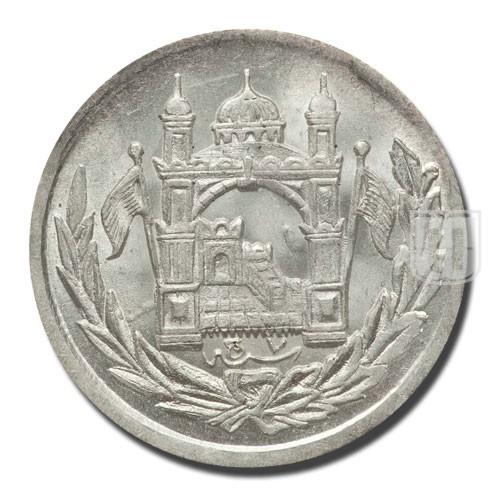Afghani (100 Pul) | KM 910 | R